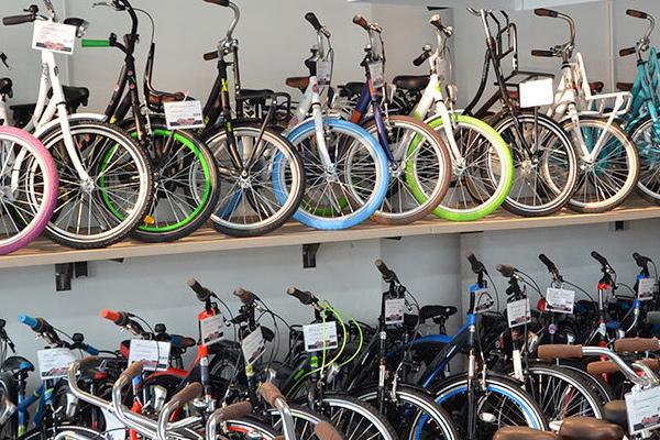 Giga Bikes